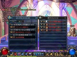 ScreenShot0415_232921312.JPG