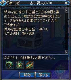 ScreenShot0505_155606390.JPG