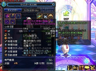 ScreenShot0620_205731484.JPG